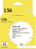 Картридж T2 IC-H9361 (аналог HP 136 (C9361HE))