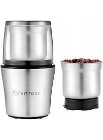 Кофемолка Kitfort KT-1329