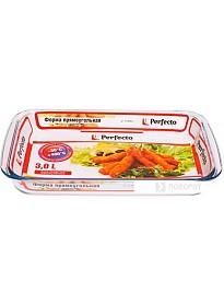Форма для выпечки Perfecto Linea 12-300010