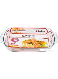 Форма для выпечки Perfecto Linea 12-350020