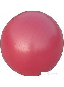 Мяч Atlas Sport 75 см
