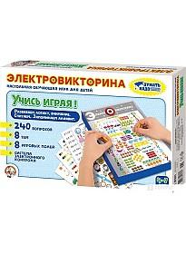 Настольная игра Десятое королевство Электровикторина Учись играя!