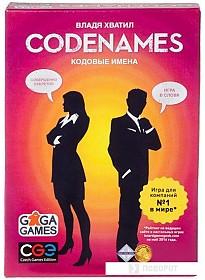 Настольная игра GaGa Games Кодовые Имена (Codenames) [GG041]