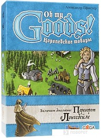 Настольная игра GaGa Games Королевские Товары