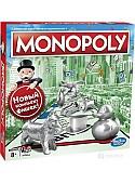 Настольная игра Hasbro Монополия. Обновленная
