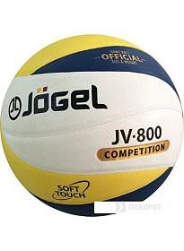 Мяч Jogel JV-800 (размер 5)