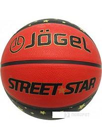 Мяч Jogel Street Star (размер 7)