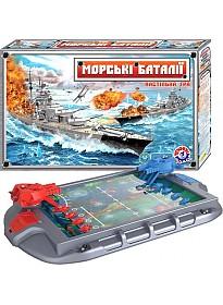 Настольная игра ТехноК Морские баталии