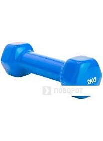Гантели Bradex 2 кг (синий)