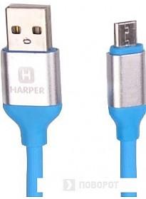 Кабель Harper SCH-330 (голубой)