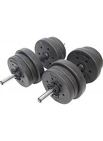 Гантели Atlas Sport 2х10.5 кг