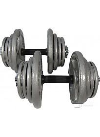 Гантели Atlas Sport Хаммертон 2x21.5 кг