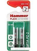 Набор бит Hammer 203-174 (2 предмета)