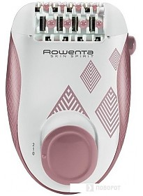 Эпилятор Rowenta EP2900F0