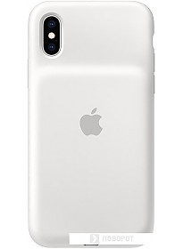 Чехол Apple Smart Battery Case для iPhone XS (белый)