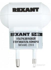 Отпугиватель Rexant 71-0014