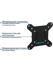 Кронштейн Kromax VEGA-3 NEW