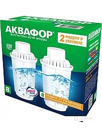 Комплект картриджей АКВАФОР В8 (В100-8)
