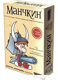 Настольная игра Мир Хобби Манчкин