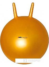 Мяч ARmedical HB2-55