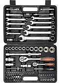 Универсальный набор инструментов Sthor 58689 82 предмета
