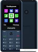 Мобильный телефон Philips Xenium E169 (черный)