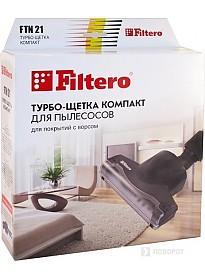 Турбощетка Filtero FTN 21