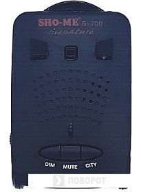 Радар-детектор Sho-Me G-700 Signature GPS