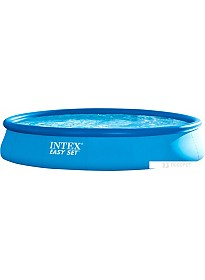 Надувной бассейн Intex Easy Set 457х84 [28158NP]