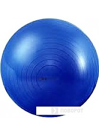 Мяч ARmedical ABS-65
