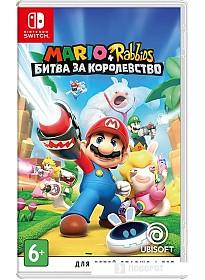 Игра Mario + Rabbids Битва За Королевство для Nintendo Switch