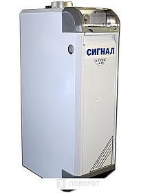 Отопительный котел Сигнал КОВ-12.5 СКВс