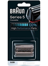 Сетка и режущий блок Braun Series 5 52B (черный)