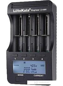 Зарядное LiitoKala Lii-500