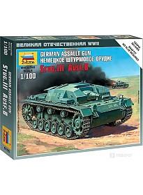 """Звезда Немецкое штурмовое орудие """"Stug.III Ausf.B"""""""