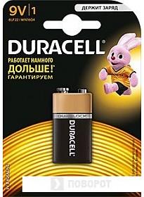 Батарейки DURACELL 9V