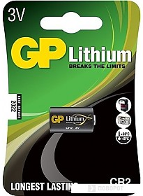 Батарейки GP CR2
