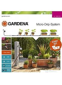 Gardena Набор для полива Gardena [13002-20]