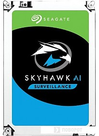 Жесткий диск Seagate SkyHawk AI 10TB ST10000VE0008