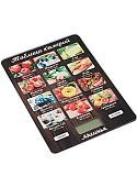 Кухонные весы Аксинья КС-6515