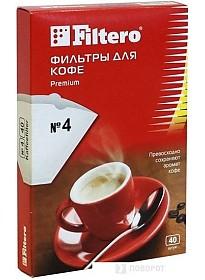 Фильтр для кофе Filtero Premium №4/40