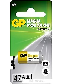Батарейки GP 476A