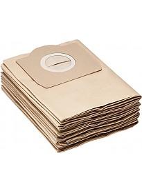 Комплект одноразовых мешков Karcher 6.959-130.0 (5 шт)