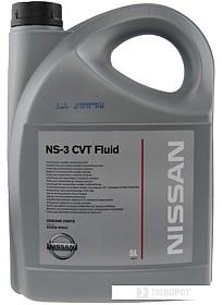 Трансмиссионное масло Nissan NS-3 CVT Fluid 5л