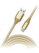 Кабель SmartBuy iK-3012 (золотистый)