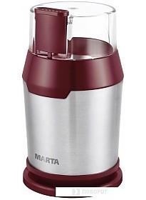 Кофемолка Marta MT-2168 (красный гранат)