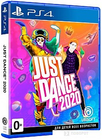 Игра Just Dance 2020 для PlayStation 4