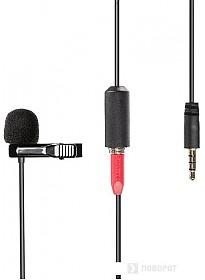 Микрофон Saramonic SR-LMX1+