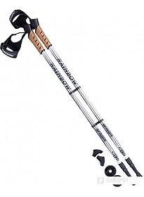Палки для скандинавской ходьбы Berger Rainbow 77-135 (серый/белый)