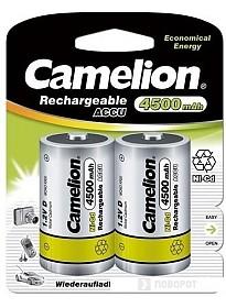 Аккумуляторы Camelion D 4500mAh 2 шт. [NC-D4500BP2]